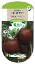 Tomate Kakao Hyb. F1